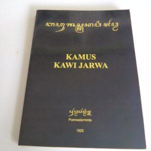 Kamus kawi Jarwa Porwadarminta (hardcopy)