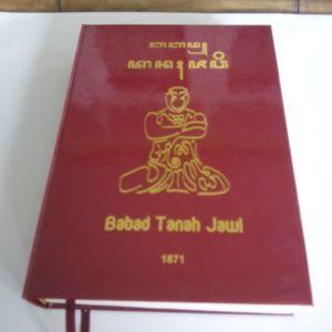 Buku Babad Tanah Jawa (hardcopy)