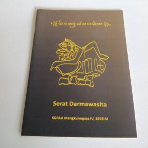 Serat Darmawasita (retype)