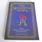 Serat Sastrajendra Hayuningrat Pangruwating Diyu (retype)